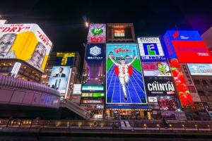 日本-【跟团游】日本鼎级和风本州伊豆奈良7天*轻奢乐活*长沙往返*等待确认