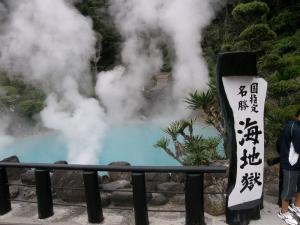 日本-【跟团游】日本九州双温泉度假美食5天*新印象*北京往返*等待确认