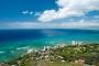 【典·休闲】美国夏威夷7天*市区观光*珍珠港*小环岛*美联航*香港往返<欧胡岛五晚>