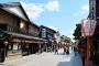【尚·深度】日本大阪、京都、神户有马温泉6天*私家享乐<和服体验,寿司制作,日本三大名泉之有马温泉乡>