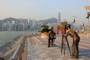 香港-【游览】香港2天*回归20周年*星光花园*孙中山纪念馆*香港礼宾府*香港公园*巴士<fr>