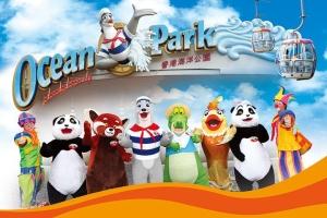 海洋公园-【智趣营】香港海洋公园2天*海洋奇趣大典*奥妙发掘之旅*12至16岁*20位小朋友成团*HKHK
