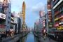 【跟团游】日本7天*汤泉印象 大阪东京半自助双温泉7日 北京往返*等待确认