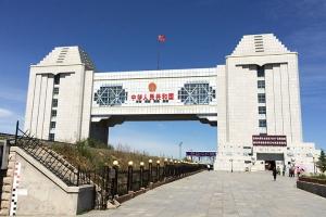 内蒙古-【尚·全景】呼伦贝尔、海拉尔、满洲里、阿尔山、双飞8天*升级两晚超豪华酒店*探访华俄后裔家庭<南北线大联游,广州直飞>