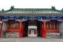 【当地玩乐】北京故宫+北海+恭王府+黄包车 +烟袋斜街深度纯玩一日游