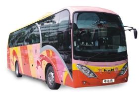 手工出票 中港通巴士 电子票 广州--香港市区双程