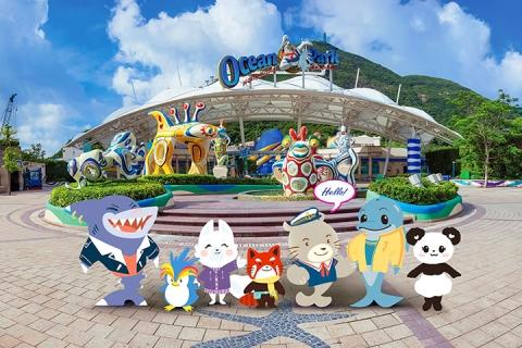 香港海洋公园 成人 电子门票