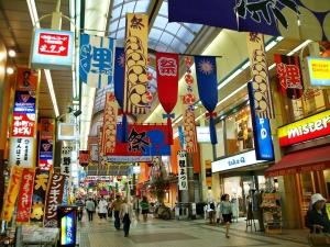 日本-【跟团游】日本北海道5天*小樽函馆赏枫*北京往返*等待确认