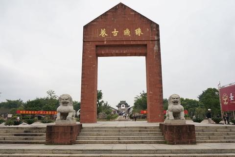 韶关2天*南雄珠玑古巷寻根探索*北伐纪念馆红色教育