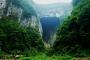 【典·全景】贵州、遵义、武隆、双飞5天*联游<武隆天坑三硚,桃花源,九黎城景区,摩围山景区>