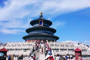 故宫-【跟团游】北京双飞6天*故宫、八达岭、颐和园、天坛*纯玩*佛山