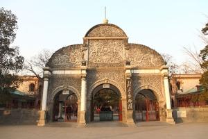 北京-【当地玩乐】【含熊猫馆】北京海洋馆+动物园+熊猫馆自助纯玩一日游