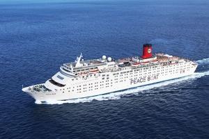 【船票】和平之船环游世界