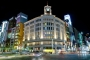 【自由行】日本东京6天*机+酒*广州往返*<品质经典>